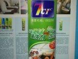 **泡沫清洗剂----------漆师傅内饰养护系列