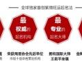 柳州宝宝起名,成人改名,公司起名_国学风水大师起名