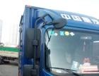 九成新厢式货车