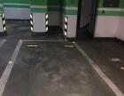 金地自在城 地铁站仁和路站D出口 车位