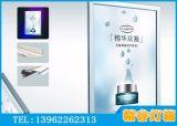 安徽LED超薄灯箱厂家专业制作 销往河北四川天津等地