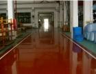 舞钢市(仓库渗透剂)防渗地坪漆 喷涂滚刷都可以