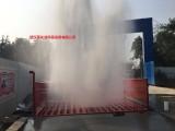 娄星区嘉化洁厂家直销PF-55全自动高效洗车台