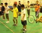 元康体育-篮球,羽毛球,最专业的培训机构招生啦!