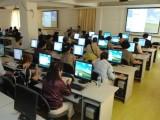 唐山计算机培训多少钱