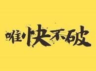 杭州云搜宝seo优化公司全面解读百度闪电算法