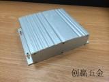 铝盒定制铝合金外壳铝型材壳体铝合金外壳加工