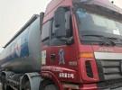 转让 安徽开乐罐水泥罐车水泥罐车手续全车况很好面议
