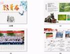 武汉创意毕业照毕业纪念册拍摄制作 幼儿园小学中学大学