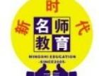 珠海斗门初级会计即助理会计师培训班新时代学校11月开新班