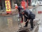 衢州荷花中路马桶疏通 疏通下水道管道疏通清洗 抽粪