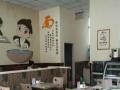 六里桥北里 商业街快餐店转让 证照齐全