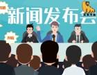 动画广告 宣传片动画制作公司-黑魅动画