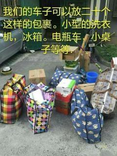 上海大众货运出租车叫车电话,小件搬家