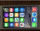 转让9成新iPhone5S 国行64G 金色 发票配件齐全