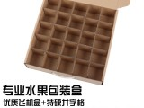 连云港纸箱厂生产纸箱飞机盒不干胶礼品盒干燥剂