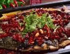 彭佬大巫山烤全鱼加盟需要多少钱