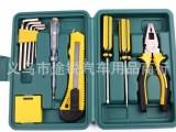 H002厂家直供 12件套迷你工具箱/组合工具/组套工具实用礼品