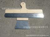 环氧镘刀、自流平刮板,水泥自流平工具。
