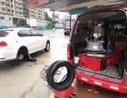 新郑机场港区富士康24小时汽车搭电送汽油换轮胎
