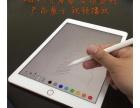天津iPad租赁 iPadAir租赁 北京发货次日到 免押金
