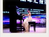 深圳龙岗吉祥公园大地唱歌培训没有任何音乐细胞的人现在样了