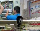 专业安装维修电路、网购灯具、五金挂件、水管、龙头