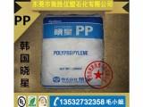 韩国晓星PP/PP J600F/聚丙烯PP塑胶原料