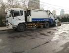 北京出租垃圾清运车 租赁生活垃圾清理车