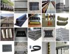 厂家直销铁路交通设施产品道路窖井盖橡胶护舷橡胶制品