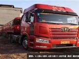 嘉兴湖州绍兴货车出租4.2米6.8米9.6米13米17米
