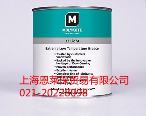 Molykote 33 medium