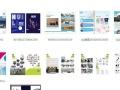 食品,饮料,酒,生活用品包装设计,策划,画册,海报