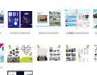 商标,包装,画册,海报,招商PPT,广告牌