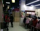 转让和平-长白8㎡快餐店1.5万元