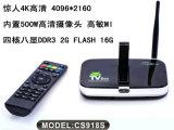 全志A31S四核八显电视盒创思奇CS918S网络播放器麦克风wi