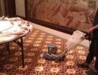 从化区羊毛地毯普通地毯纤维地毯清洗保洁**美吉