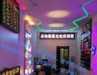 招牌发光字.LED显示屏.楼宇景观亮化工程
