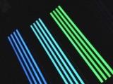 欢迎定制4显合金智能自发光装饰带