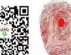 东光吧专业外贸英语培训 零基础-前程学校