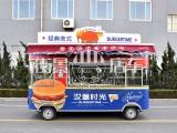 移动餐车品牌,移动餐车怎么样,为什么选择街景店车