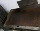 铁板鱿鱼铁板