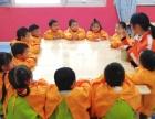 南京六合花语城国际早教中心火热招生