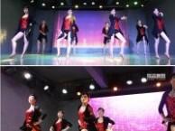 上海零基础拉丁舞教练班培训班 葆姿舞蹈推荐就业