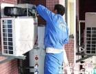 欢迎访问郑州格力空调各点售后服务维修网站电话