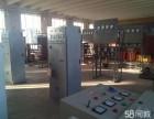 大庆大宇电工学校电工证变频器软起动器电动机变配电箱制冷维修