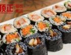寿司项目详情欢迎来电咨询