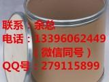 大豆蛋白胨现货发售价格优惠