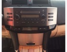 丰田 锐志 2006款 2.5S 手自一体 特别版-06年6月丰