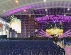 雄铎文化演艺活动策划路演云南公司晚会庆典会务赛事展会活动策划